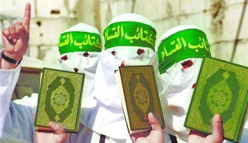 Palestinosasesinos