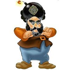 230px-Muhammad-the-fat-dwarf