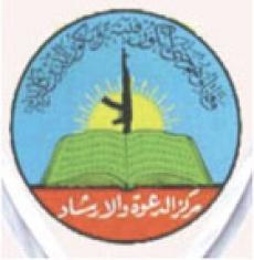 Lashkar-e-Taiba logo