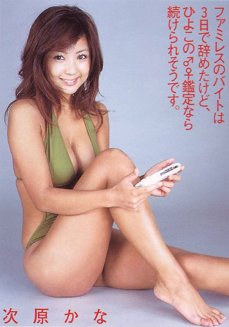 japonesas42