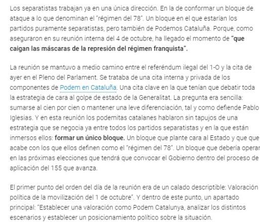 CAPTURAS ARTICULOS2